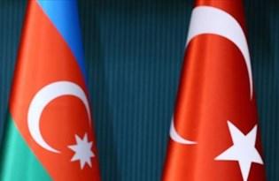 Türkiye ile Azerbaycan arasında imzalanan Tercihli Ticaret Anlaşması Resmi Gazete'de